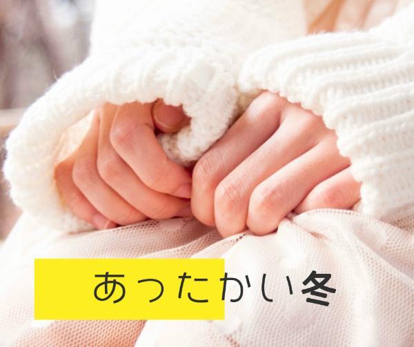 毛衣与手_ss_20161208_04