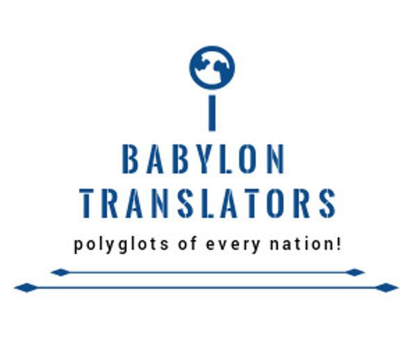 Babylon_copy_zyw_20170207