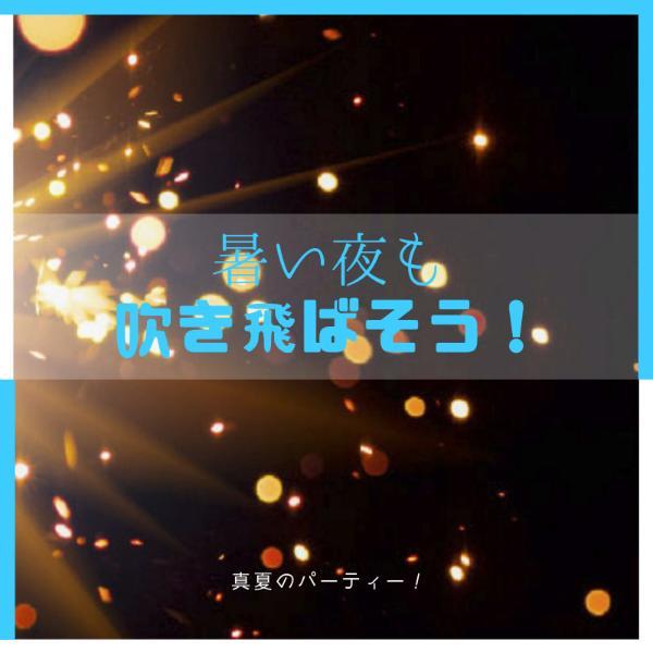 烟花_copy_hzy_170119_01