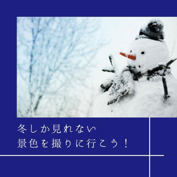 雪人_copy_hzy_170116_11