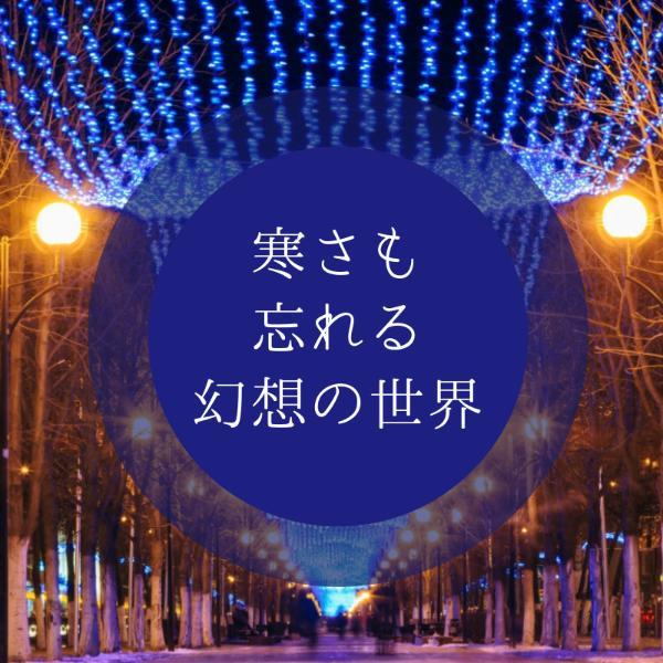 世界_COPY_HZY_170116_03
