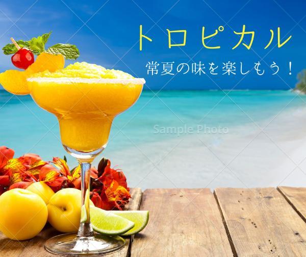 果汁_copy_hzy_170117_01