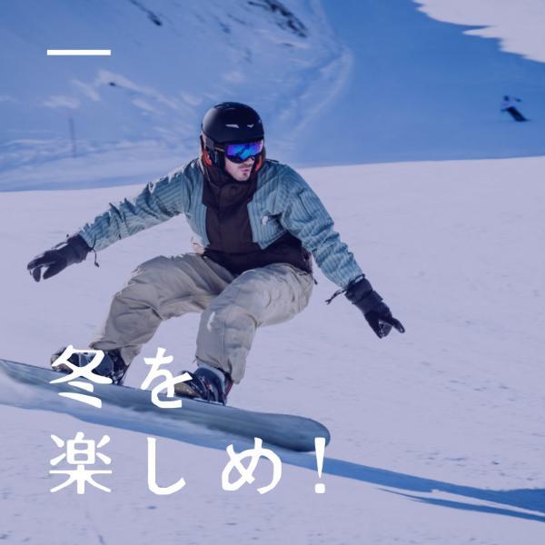滑雪_copy_hzy_170116_04