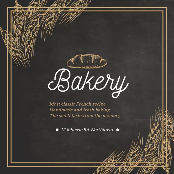 new_bakery_wl_20170213