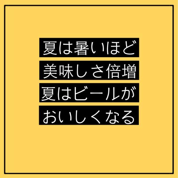 夏_copy_hzy_170123_07