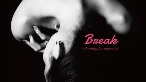 break_wl_20170411