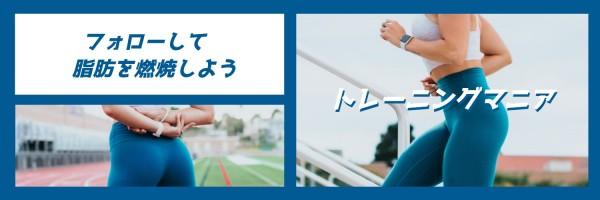 fit_lsj_20181229-jp-localised