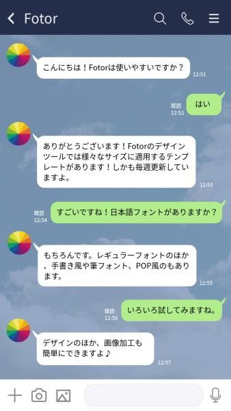 对话_wl_20210425