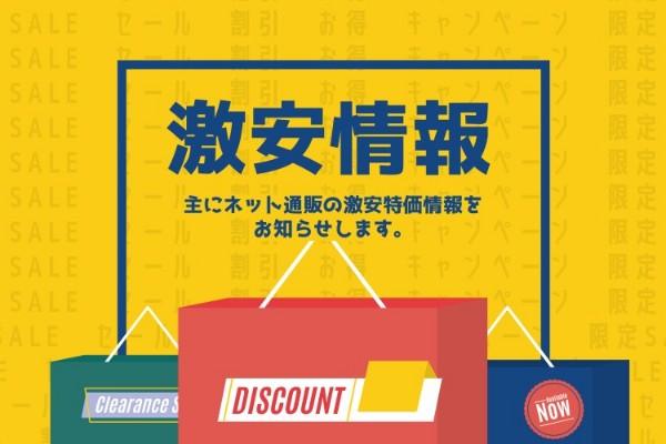 购物袋-tm-210322