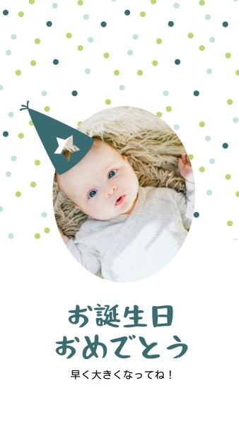 birthday1_tm_200410_wl_resize