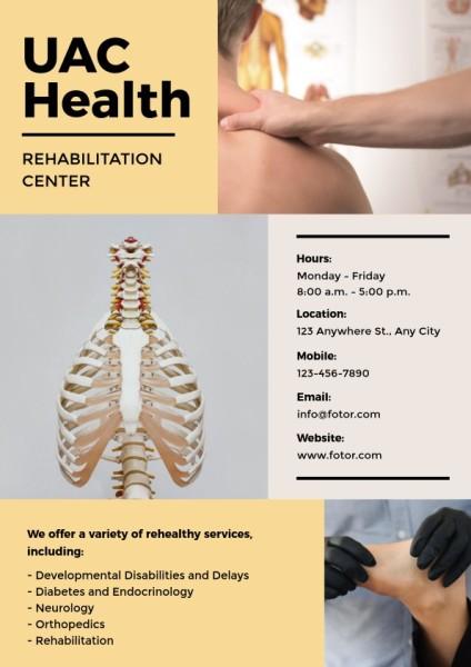 health1_lsj_20201125