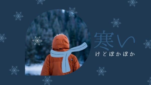 寒2_wl_20181109