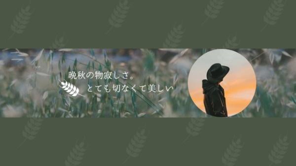 晚秋_wl_201811082