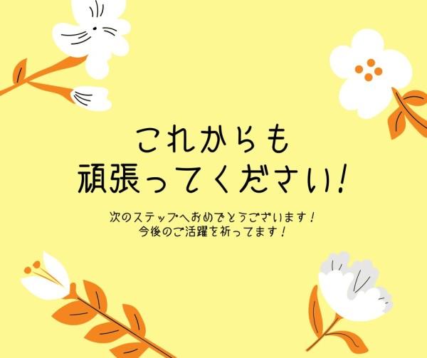 花_wl_20210222_wl同步
