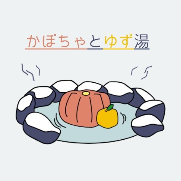 温泉_ip_lsj_20181108