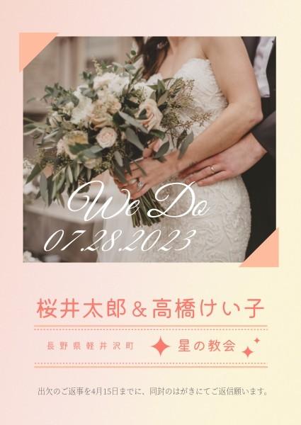樱井太郎_wl_20210309-jp-localised