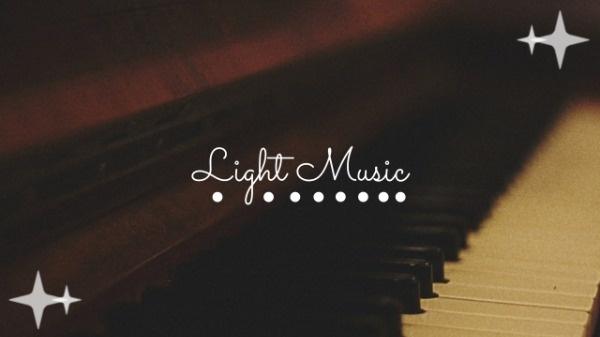 light_wl_20191220