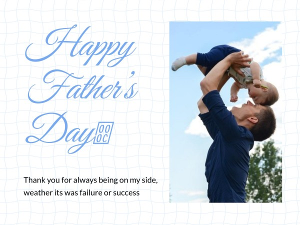 father's day2-tm-210506