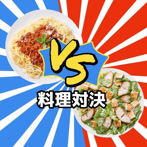 料理_wl_20210425