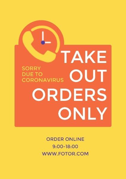 order_lsj_20200326