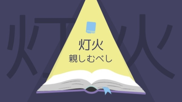 book_lsj_20181108
