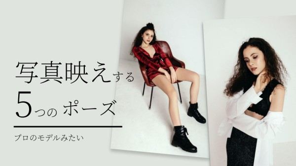 model_wl_20210308-jp-localised