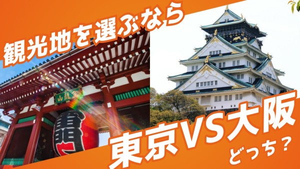 东京_wl_20210419