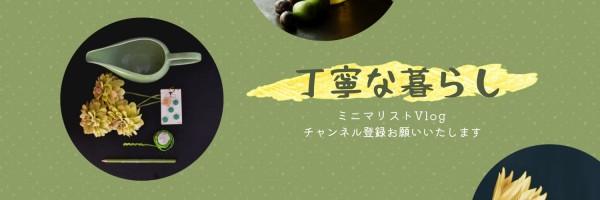 enjoy_wl_20210308-jp-localised