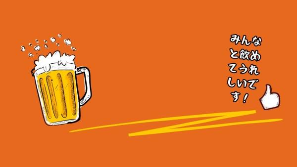 啤酒_wl_20210222