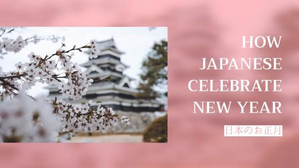 japanese_lsj_202012111