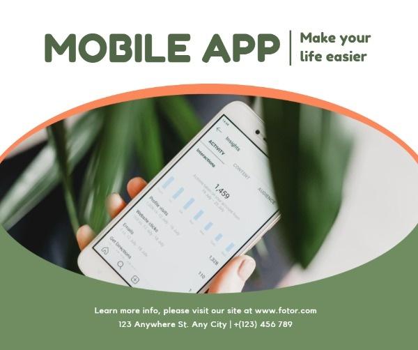 app2_tm_20200701
