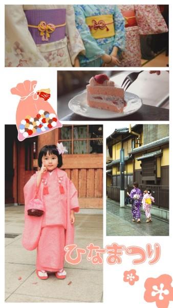 可爱和服_wl_20210201