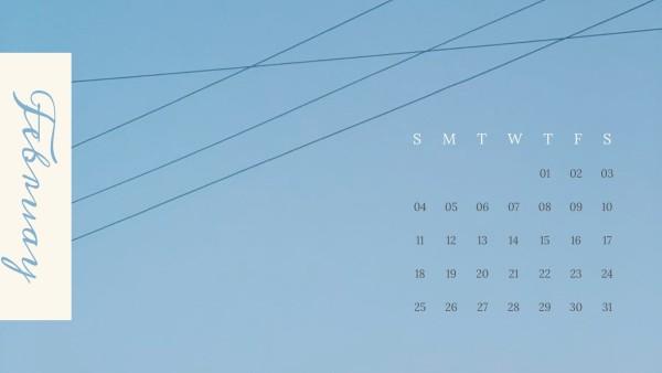 calendar12_lsj_20201218