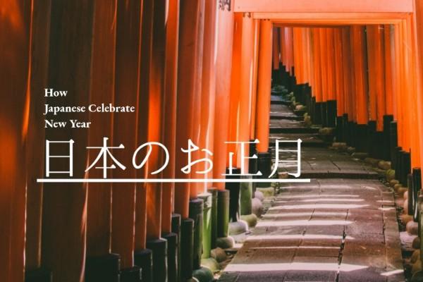japan_lsj_202012111
