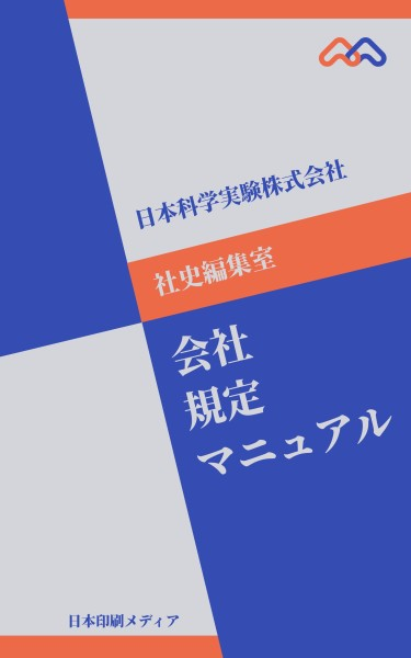 guidebook_wl_20210406_resize
