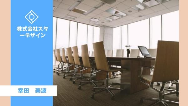 会议室1-tm-210506