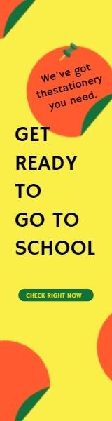 ready_lsj_20200709
