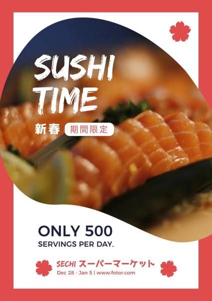 sushi_wl_20201214