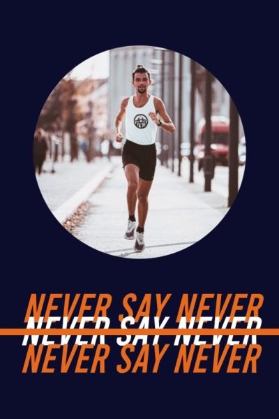 never_wl_20201201