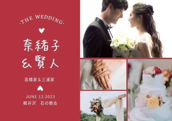 wedding_wl_20200514_tm同步