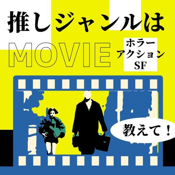movie_wl_20210425