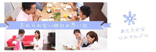 thanksgiving_wl_20210308-jp-localised
