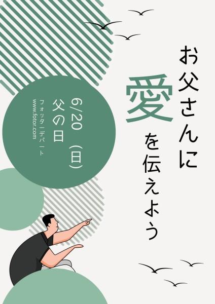爱_wl_20210518
