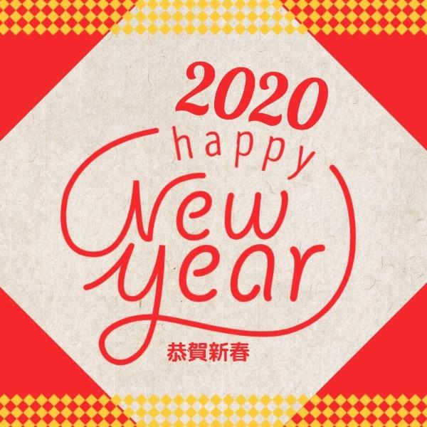 happy_wl_20191219