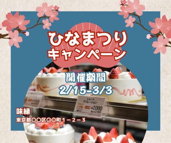 味缘草莓蛋糕_wl_20210207