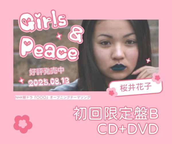 girl_lsj_20210205