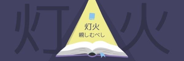 book_tc_lsj_20181108