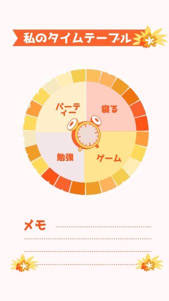 时间轴-tm-210420-tm-同步