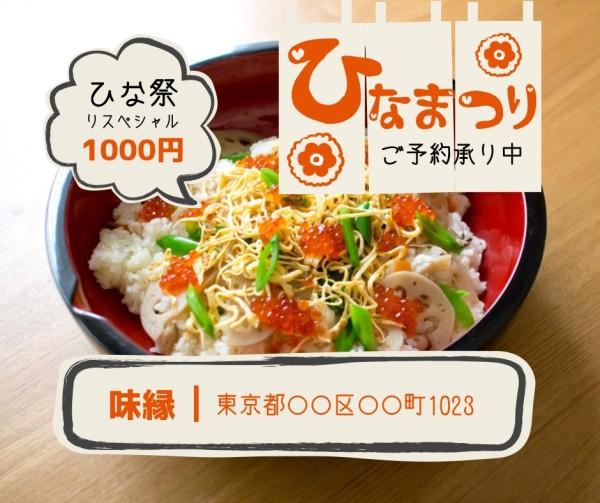 日本菜_wl_20210201