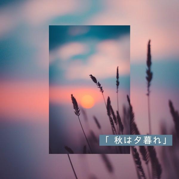 秋天2_wl_20181108